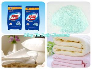 1kg, 2kg, 25kg Detergent pictures & photos