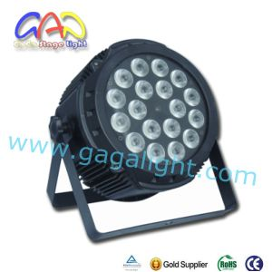 15W Waterproof LED PAR Can Lights pictures & photos