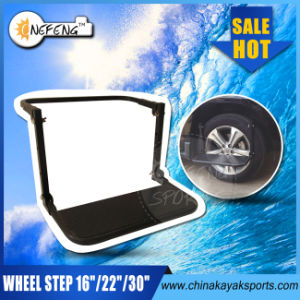 "Onefeng 16"" Wheel Step"