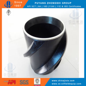 API Composite Solid Rigid Casing Centralizer with Metal Ring Price pictures & photos