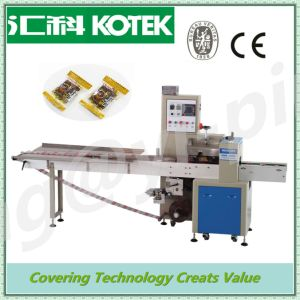 Snacks Premade Rotary Automatic Packaging Machine pictures & photos