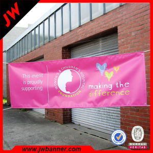 Outdoor Printed Vinyl Banner for School