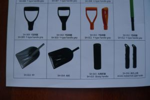 Garden Tools Accessory Products