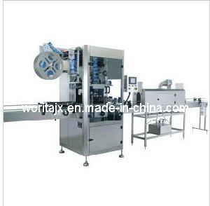 Water Labeling Application Machine (WD-S150) pictures & photos