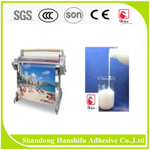 Superior Quality Water-Based Cold Type Film Laminating Glue pictures & photos