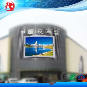 Full Color Shopping Mall Outdoor LED Display pictures & photos