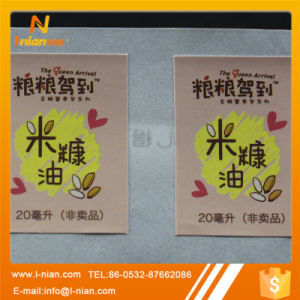 Custom Printing Edible Oil Bottle Label pictures & photos