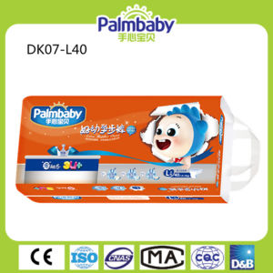 Disposable Underwear for Kids pictures & photos
