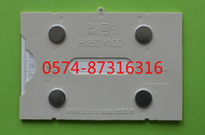 Type H 15*10cm Magnetic Material Card Storage Card Warehouse Card with Numbers pictures & photos