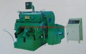 Hot-Stamping Die-Cutting Machine by Foil Stamping pictures & photos