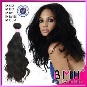 Natural Wave Brazilian Virgin Remy Hair Weft in 10inch-40 Inch (Yuki024)