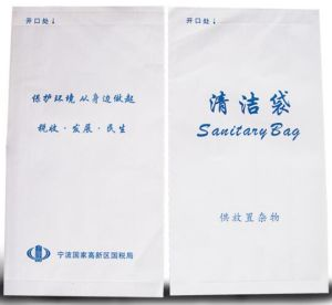 Cheapest Printing Sanitary Bag pictures & photos