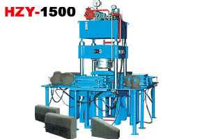 Concrete Brick Molding Machine  (HZY1500)
