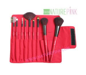 9PCS Professional Make-up Gift Set, Cosmetic Brush Set ,Makeup Brush (NP0908)
