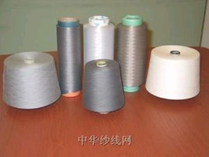 White Bamboo-Charcoal Fiber and Yarn