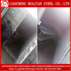 Q235B Hot Rolled Mild Carbon H Beams with ISO9001 pictures & photos