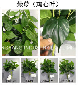 Factory Hot Sale Artificial Fake Synthetic Leaves Leaf pictures & photos