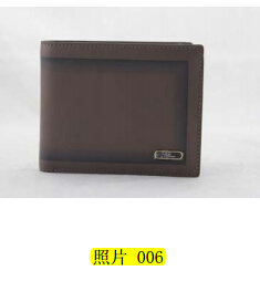 Style 25-1 Fashion Men Leather Wallet