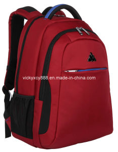 Double Shoulder Business Travel Laptop Computer Pack Bag Backpack (CY1812) pictures & photos
