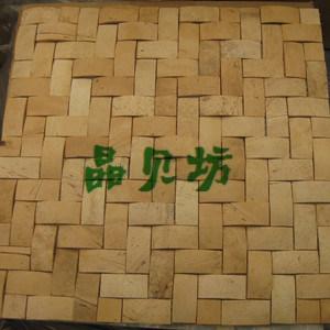 Natural Green Coconut Shell Mosaic Tile