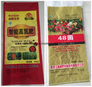 BOPP Film Printing Plastic Packaging PP Woven Bag pictures & photos
