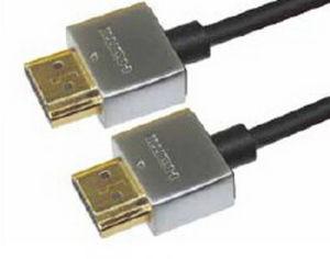 HDMI Cable (HD 153)