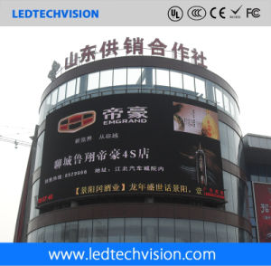 P10mm Outdoor Movies Theater LED Display