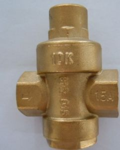 Brass Pressure Reducing Valve for Water (a. 0209)