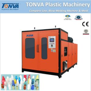 Blow Molding Machine for Making Sea Ball Toy Machine pictures & photos