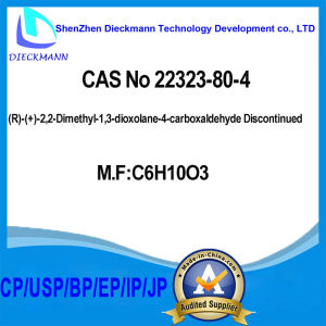 (R) - (+) -2, 2-Dimethyl-1, 3-Dioxolane-4-Carboxaldehyde Discontinued CAS No 22323-80-4