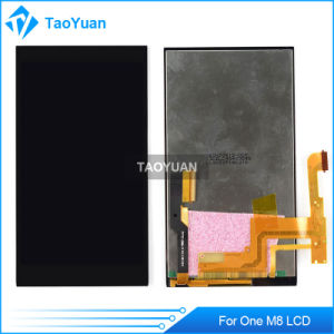 LCD Screen Replacement for HTC One M7