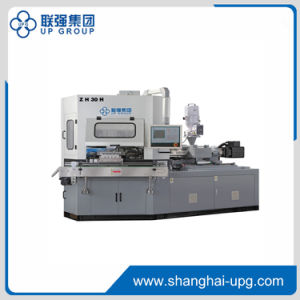 Injection Blow Molding Machine (ZH30H) pictures & photos