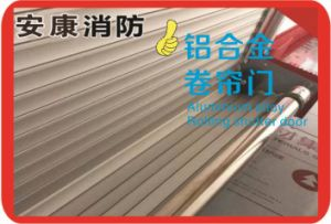Aluminum Alloy Fire Rolling Shutter for Fire Truck pictures & photos