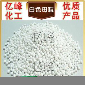 Calcium Carbonate Filler Masterbatch pictures & photos