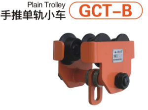 Manual Trolley, Plain Trolley, Lifting Beam Trolley pictures & photos