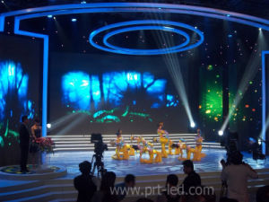 P8.928 Full Color Indoor/Outdoor LED Curtain with Curved 500*1000mm Panels pictures & photos