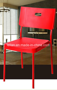 Colorful Plastic Metal Stacking Dining and Coffee Chair (LL-0053) pictures & photos
