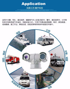 Hot Selling Vehicle 100m IR HD IP PTZ Camera (SHJ-HD-TA) pictures & photos