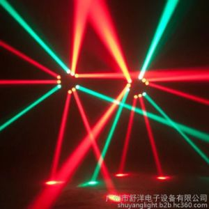Hot Sell 9eyes LED Spider Light Stage Lighting DJ Party Disco Wedding Lighting pictures & photos