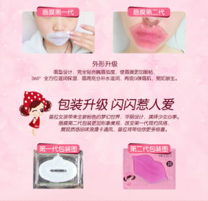 Pilaten Collagen Crystal Lips Mask Hydrating Anti-Drying Lip Mask to Make Your Lips Sexy pictures & photos