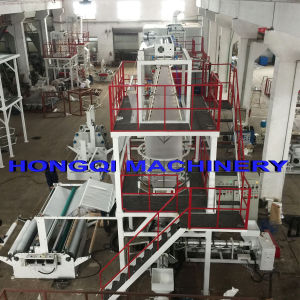 LDPE Rotary Die Three Layers Coextrusion Film Blowing Machine pictures & photos
