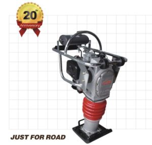 Excellence Vibratory Tamping Rammer pictures & photos