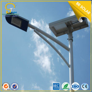80W Solar Street Lighting System pictures & photos