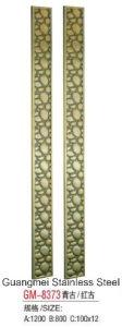Stainless Steel Door Handle with Green Bronze / Red Bronze Finish pictures & photos