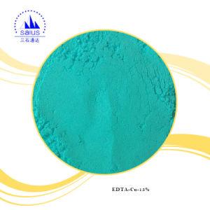 Agrochemical Foliar Fertilizer of EDTA-Cu-13% pictures & photos