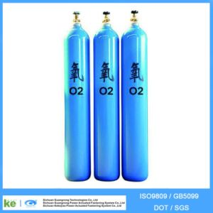 Seamless Steel Oxygen Hydrogen Argon CO2 Gas Cylinder ISO9809 pictures & photos