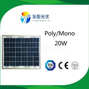 20W High Quality Solar Panel for Outdoor Lighting pictures & photos