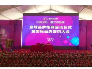 LED Indoor P5 Full Color Module Screen Display pictures & photos