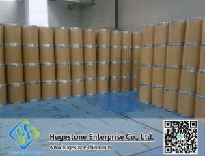 High Quality Coenzyme Q10 (C59H90O4) (CAS: 303-98-0) pictures & photos
