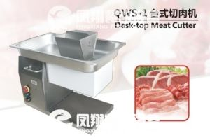 Qw-8 Industrial Meat Slicer Meat Slicing Machine Commercial Meat Cutting Machine pictures & photos